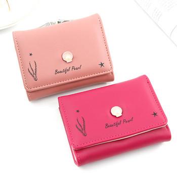 Γυναικείο πορτοφόλι με τσέπη για κέρματα και μεταλλική διακόσμηση