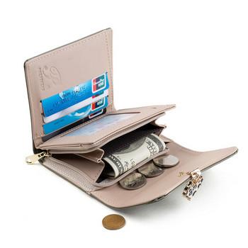 Γυναικείο έκο δερμάτινο πορτοφόλι με μεταλλική καρδιά