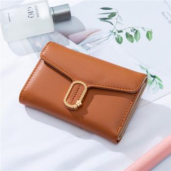 Μικρό γυναικείο πορτοφόλι από οικολογικό δέρμα με μεταλλική στερέωση