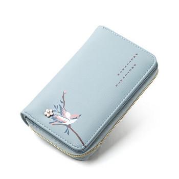 Γυναικείο πορτοφόλι με κέντημα και φερμουάρ