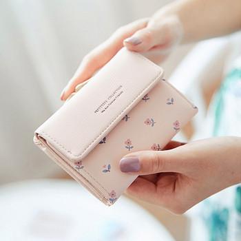 Μικρό γυναικείο πορτοφόλι με λουλούδια και μεταλλική στερέωση