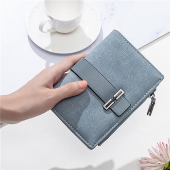Γυναικείο έκο δερμάτινο μικρό πορτοφόλι με μεταλλική στερέωση