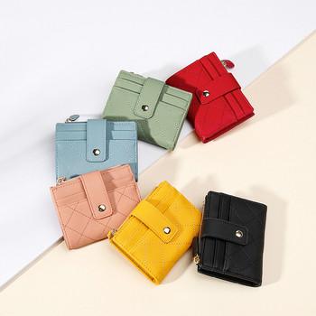 Μικρό γυναικείο πορτοφόλι με δερμάτινο φερμουάρ