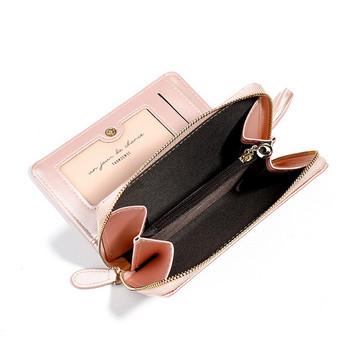 Γυναικείο πορτοφόλι με φερμουάρ και γυαλιστερό αποτέλεσμα