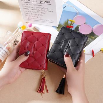 Γυναικείο μικρό πορτοφόλι με φερμουάρ και αξεσουάρ