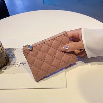 Μικρό γυναικείο πορτοφόλι από οικολογικό δέρμα