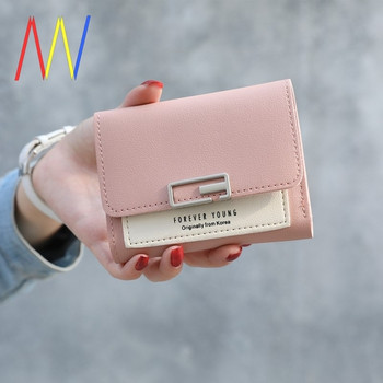 Γυναικείο καθημερινό μίνι πορτοφόλι από οικολογικό δέρμα με αγκράφα