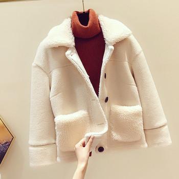 Ежедневно дамско късо палто с копчета и пух в няколко цвята