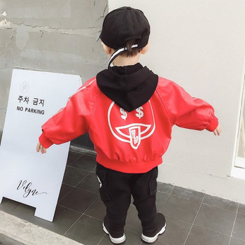 Детско яке от еко кожа с апликация и качулка за момчета