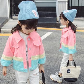 Цветно детско яке с копчета и джобове за момичета