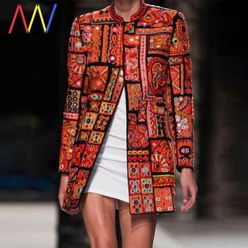 Модерно дълго палто с шарен десен
