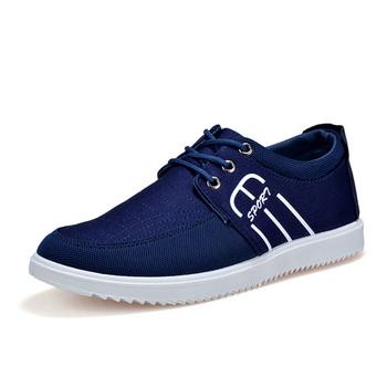 Αθλητικά καθημερινά ανδρικά παπούτσια για σπορ και casual