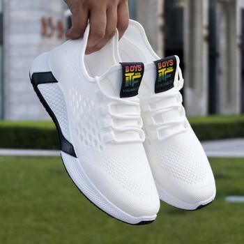 Ανδρικά αθλητικά παπούτσια σε λευκό και μαύρο χρώμα