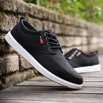 Καλοκαιρινά αθλητικά ανδρικά παπούτσια με κορδόνια