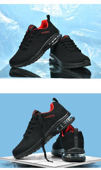 Ανδρικά αθλητικά παπούτσια casual - κατασκευασμένα από ύφασμα με κορδόνια