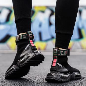 НОВ модел мъжки високи кецове тип чорап с ластик и надпис