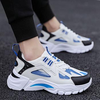 Αθλητικά ανδρικά πάνινα παπούτσια