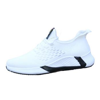Ανδρικά αθλητικά παπούτσια με έμβλημα και κορδόνια - δύο μοντέλα