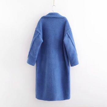Дълго пухено палто с джобове и копчета