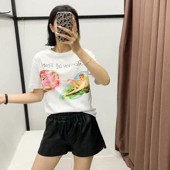 Дамска ежедневна тениска с цветна щампа