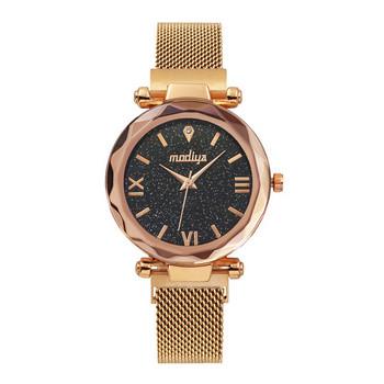 Стилен дамски часовник с магнитна каишка