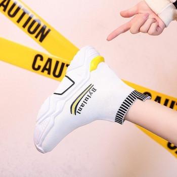 Дамски ежедневни кецове тип чорап