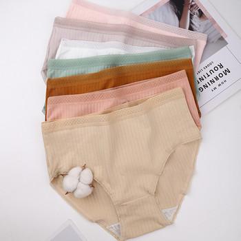 Комплект от седем броя памучни дамски бикини