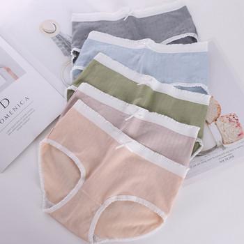 Комплект от пет броя памучни дамски бикини
