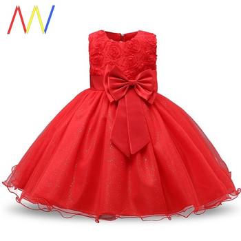 Κομψό φόρεμα από τούλι
