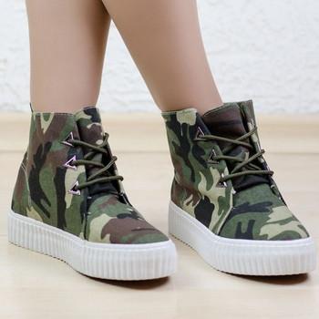 Кецове Bea Camouflage